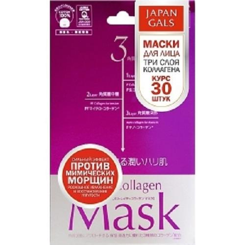 Japan Gals Маска Premium для Лица c Тремя Видами Коллагена, 30 шт маска водородная вода нано коллаген 30 шт