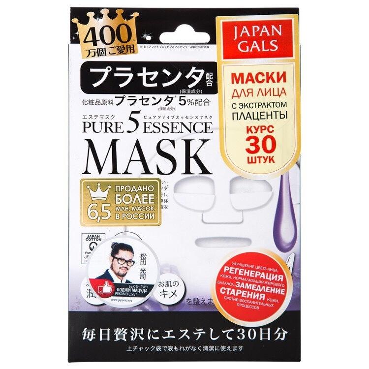 Japan Gals Маска с Плацентой Pure5 Essence, 30 шт japan gals маска с плацентой и витамином c facial essence mask 7 шт