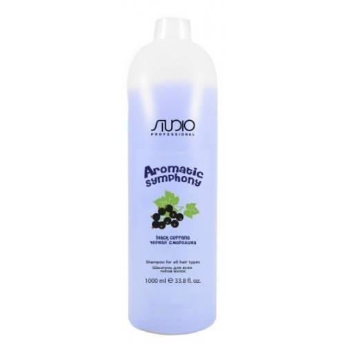 Kapous Studio Professional Бальзам для всех типов волос Черная Смородина, 1000 мл бальзам для всех типов волос черная смородина aromatic symphony studio 1 л