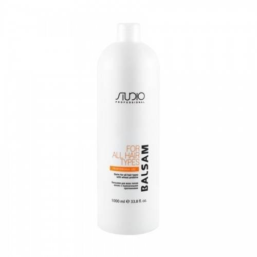 Kapous Шампунь для Всех Типов Волос с Пшеничными Протеинами Studio Professional, 1000 мл недорого