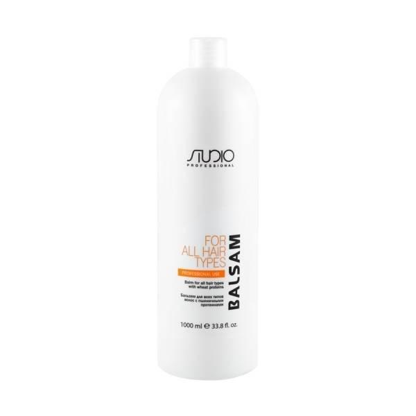 Kapous Бальзам для всех Типов Волос с Пшеничными Протеинами, 1000 мл kapous бальзам для восстановления волос caring line profound re 350 мл