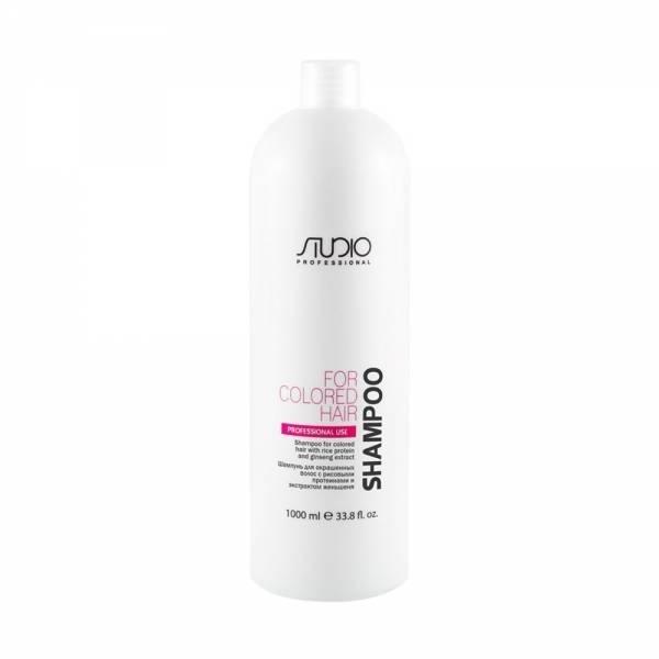 Kapous Шампунь для Окрашенных Волос с Рисовыми Протеинами и Экстрактом Женьшеня Studio Professional, 1000 мл недорого