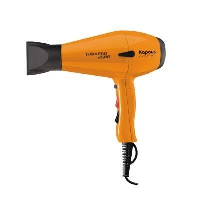 Kapous Фен Профессиональный для Укладки Волос Tornado 2500 Оранжевый