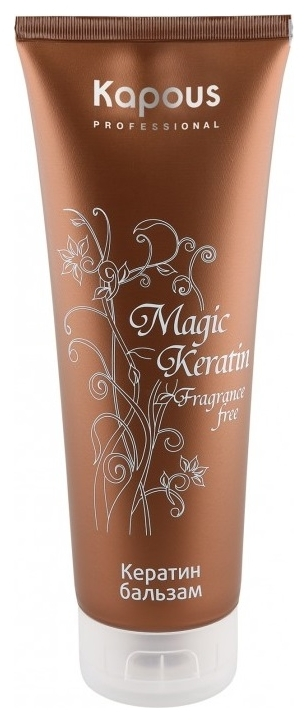 Kapous Magic Keratin Кератин Бальзам, 250 мл