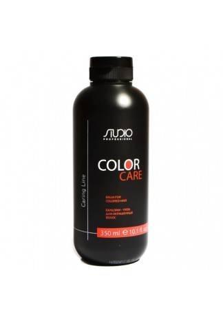 Kapous Studio Бальзам для Окрашенных Волос Color Care, 350 мл kapous бальзам для восстановления волос caring line profound re 350 мл