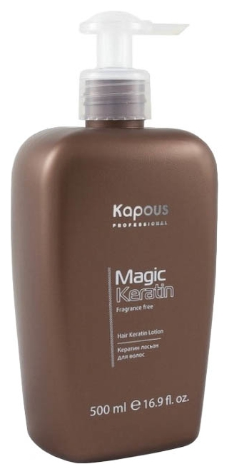 Kapous Magic Keratin Лосьон для Волос с Кератином, 500 мл