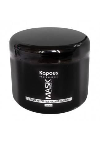 Kapous Питательная Маска для Волос с Экстрактом Пшеницы и Бамбука Caring Line, 500 мл kapous бальзам для восстановления волос caring line profound re 350 мл