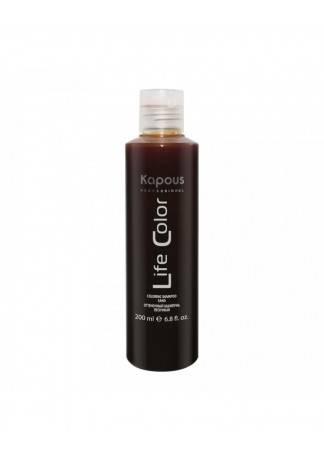 Kapous Шампунь Оттеночный для Волос Life Color Песочный, 200 мл