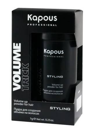 Kapous Пудра для Создания Объема на Волосах Volumetrick, 7 мл