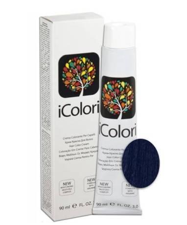 KAYPRO Краска для Волос ICOLORI 7-44 Интенсивный Медный, 90 мл