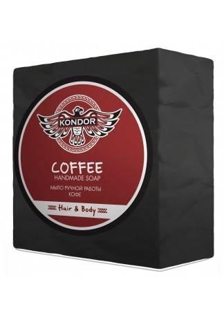 KONDOR Hair&Body Мыло ручной работы Кофе, 130г+/-5г
