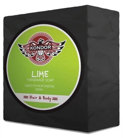 KONDOR Hair&Body Мыло ручной работы Лайм, 130г+/-5г