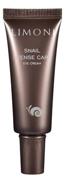 Limoni Крем Snail Intense Care Eye Cream Интенсивный для Глаз с Экстрактом Муцина Улитки, 25 мл