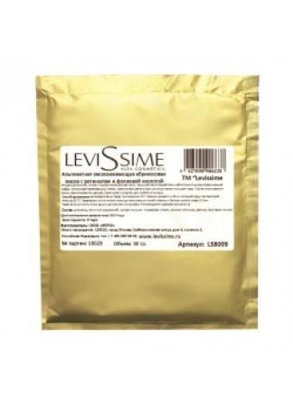 Levissime Маска Algae Mask Retinyl and Folic Acid Альгинатная Омолаживающая Абрикосовая с Ретинолом и Фолиевой Кислотой, 350г недорого
