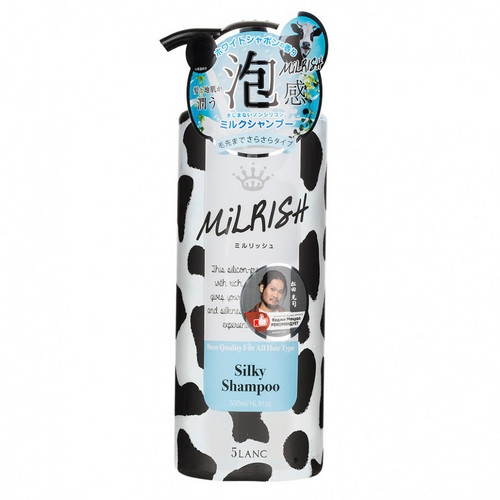 Milrish Шампунь-Уход Бессиликоновый с Молочными Протеинами Блеск и Объем, 500 мл шампунь urban dog 2 в 1 деликатный с молочными протеинами mini 200мл
