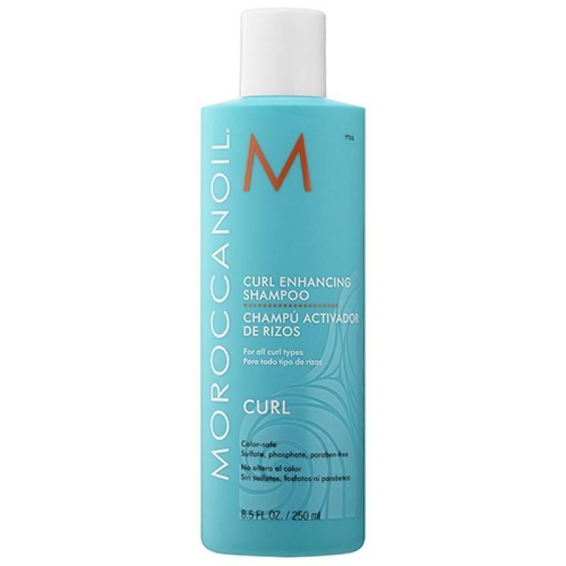Moroccanoil Шампунь для Вьющихся Волос Curl Enhancing Shampoo 250 мл moroccanoil шампунь увлажняющий 250 мл
