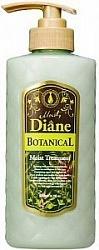 Moist Diane Бальзам-Кондиционер Увлажнение, 480 мл бальзам moist diane diane volume