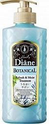 Moist Diane Бальзам-Кондиционер Питание, 480 мл