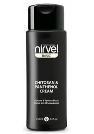 Nirvel Professional Маска Объем Mask Volume & Texture 5 in 1 Chitosan Pantheno  и Текстура в 1, 250 мл