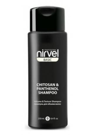 Nirvel Professional Шампунь Shampoo Volume & Texture Chitosan Panthenol для Тонких и Безжизненных Волос, 250 мл