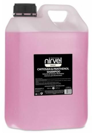 Nirvel Professional Шампунь Shampoo Volume & Texture Chitosan Panthenol для Тонких и Безжизненных Волос, 5000 мл