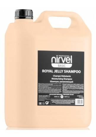 Nirvel Professional Шампунь Royal Jelly Shampoo для Сухих и Окрашенных Волос, 5000 мл