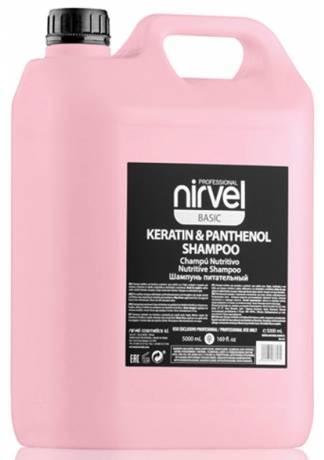 Nirvel Professional Шампунь для Сухих, Ломких и Поврежденных Волос KERATIN & PANTHENOL, 5000 мл
