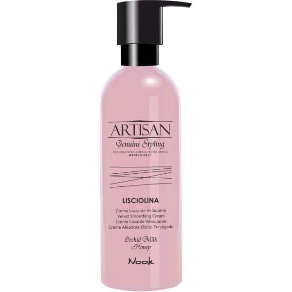 Nirvel Professional Шампунь для Сухих, Ломких и Поврежденных Волос KERATIN & PANTHENOL, 250 мл insight увлажняющий шампунь для сухих волос 400 мл