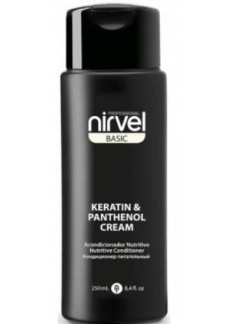 Nirvel Professional Кондиционер Keratin & Panthenol Cream для Сухих, Ломких и Поврежденных Волос, 250 мл