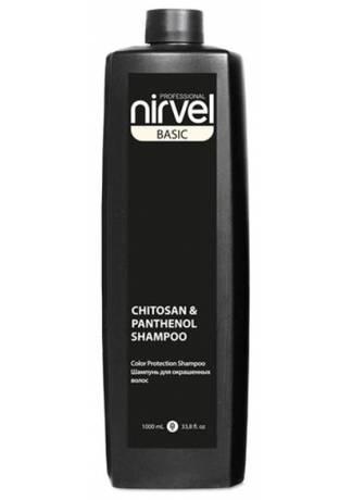 Nirvel Professional Шампунь Shampoo Volume & Texture Chitosan Panthenol для Тонких и Безжизненных Волос, 1000 мл