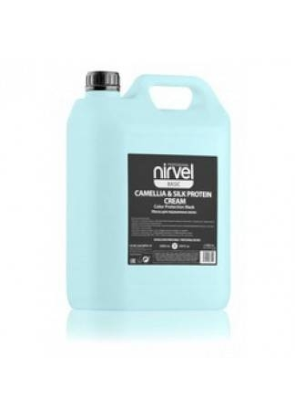 Nirvel Professional Маска-Блеск для Окрашенных Волос CAMELLIA& SILC PROTEIN, 5000 мл