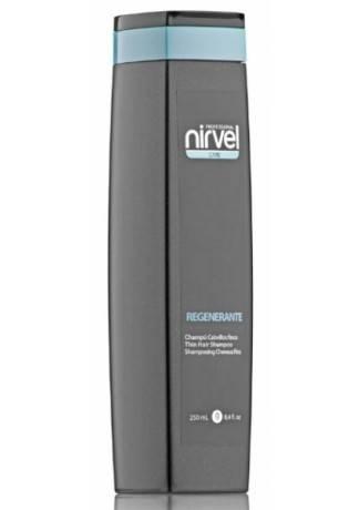 Nirvel Professional Шампунь Regenerating Shampoo Volume Up для Тонких Волос, 250 мл nirvel professional маска для тонких волос regenerating mask 250 мл