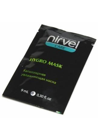 Nirvel Professional Капиллярная Маска Увлажняющая HYDRO-MASK, 9 мл