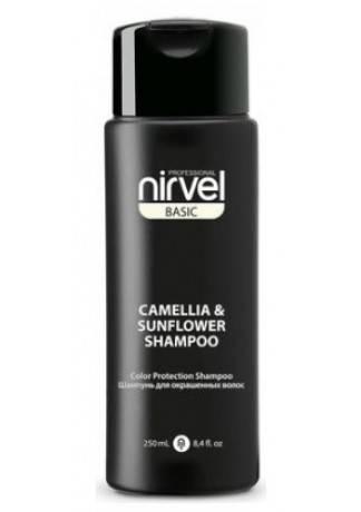 Nirvel Professional Шампунь для Окрашенных Волос CAMELLIA&SUNFLOWER, 250 мл