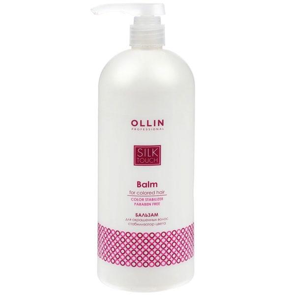 OLLIN PROFESSIONAL Бальзам для окрашенных волос (Стабилизатор цвета), 1000мл