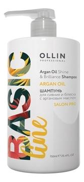 OLLIN PROFESSIONAL Шампунь Argan Oil Shine & Brilliance для Сияния и Блеска с Аргановым Маслом, 750 мл