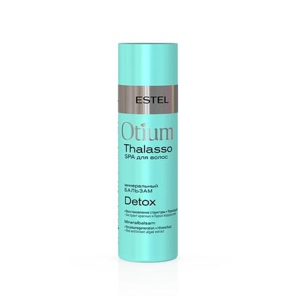 ESTEL Бальзам Otium Thalasso Detox Минеральный для Волос, 200 мл estel бальзам otium volume легкий для объёма волос 200 мл