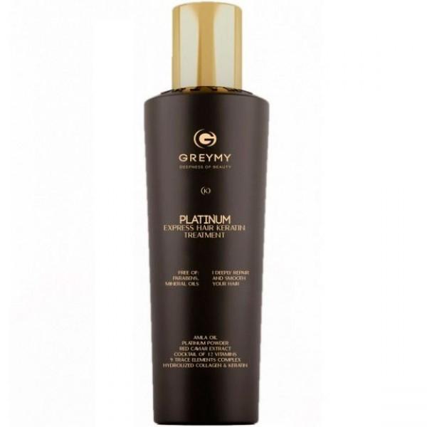Greymy Крем Platinum Express Hair Keratin Treatment  Кератиновый для Разглаживания, 500 мл