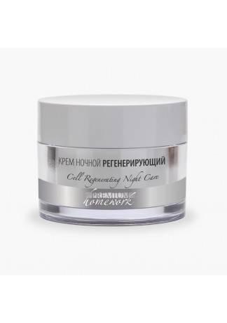 PREMIUM Крем Ночной Регенерирующий, 50 мл premium гель комплекс фруктовых кислот 25