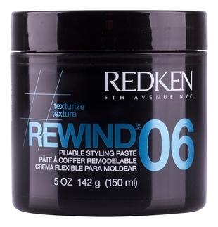 REDKEN Паста Rewind 06 Пластичная для Волос, 150 мл