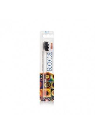 R.O.C.S. Зубная Щетка  Рокс Модельная Средняя зубная щетка средней жесткости массажер colgate