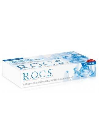 R.O.C.S. Набор Для Блеска и Белизны Зубов Паста+Гель, 119 гр зубная паста rocs medical minerals