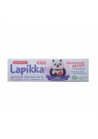 R.O.C.S. Зубная Паста Lapikka Kids Земляничный Десерт с Кальцием, 45г