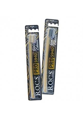 цена на R.O.C.S. Зубная Щетка