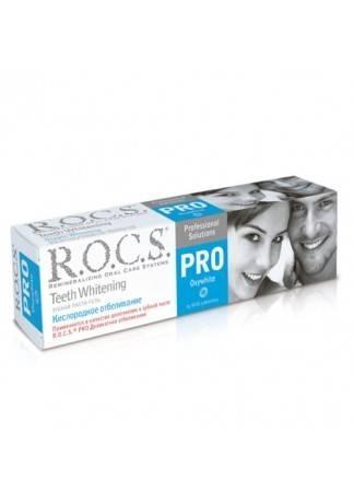 R.O.C.S. Зубная Паста Кислородное Отбеливание, 60 гр