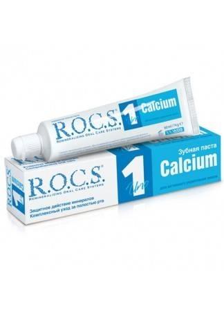 R.O.C.S. Зубная Паста R.O.C.S  UNO Calcium  (Кальций), 74 гр цены онлайн