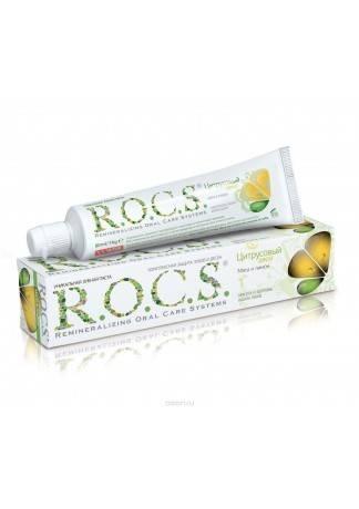 R.O.C.S. Зубная Паста Мята и Лимон, 74 гр