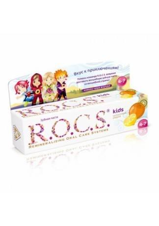 R.O.C.S. Зубная Паста Kids Лимон, Апельсин, Ваниль, 45 гр