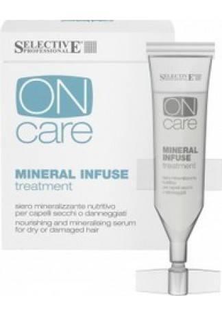 Selective Professional Mineral Infuse treatment Сыворотка Питательная с Минералами для Сухих и Поврежденных Волос, 10х10 мл