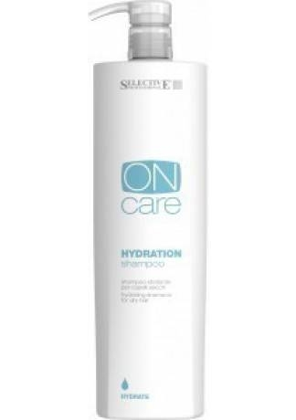 Selective Professional Hydration shampoo Шампунь Увлажняющий для Сухих Волос, 1000 мл